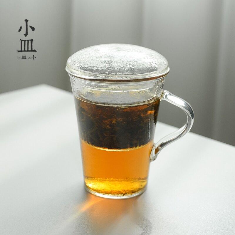 過濾茶杯/泡茶杯 小皿玻璃茶杯帶把帶過濾網泡紅茶透明錘紋加厚耐熱茶水分離泡茶杯【交換禮物】【XXL2067】