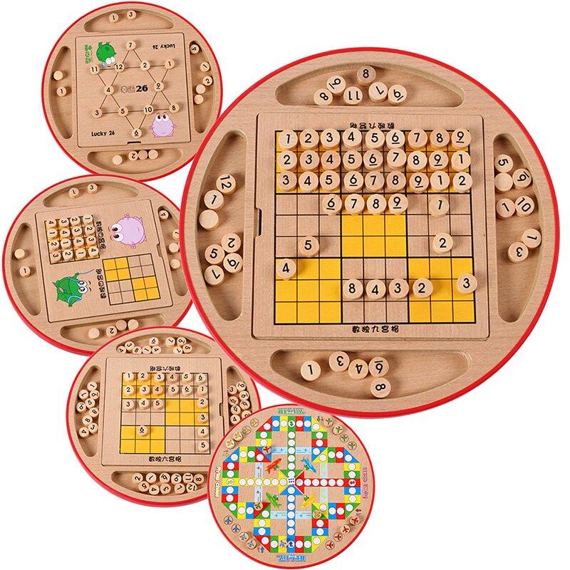 多功能棋數獨游戲棋兒童早教益智力九宮格親子桌面棋類飛行棋玩具 母親節禮物