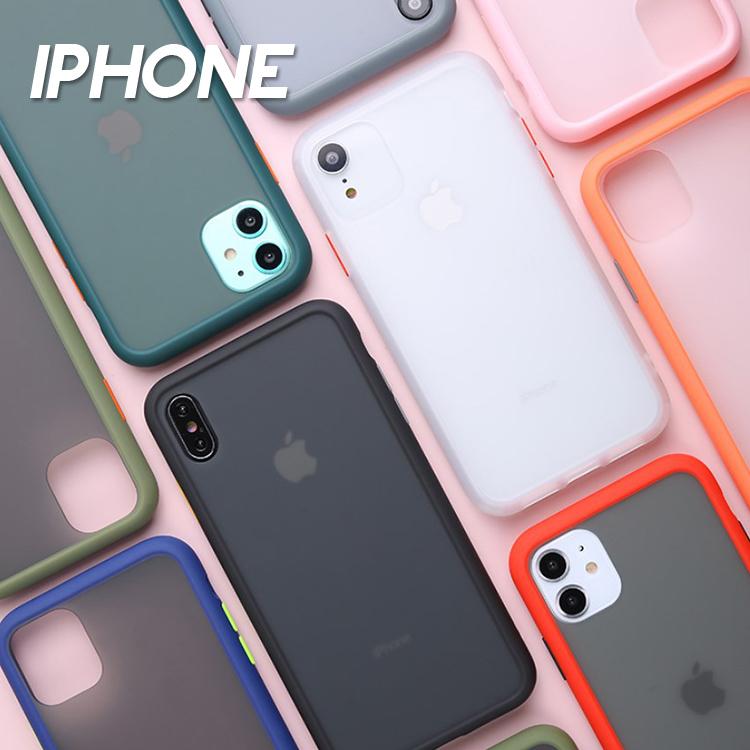 IPHONE 11/11 PRO/11 PRO MAX/SE/X/XS/XS MAX/XR/8/7系列 晶透強護撞色按鍵磨砂防刮耐磨手機殼(十三色)【RCAS605】