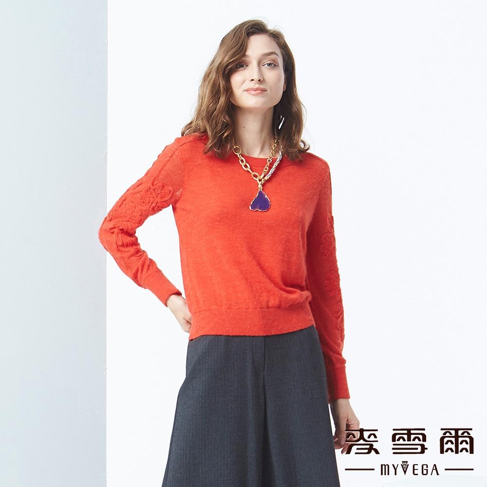 【麥雪爾】羊毛提花造型縮腰上衣-桔紅