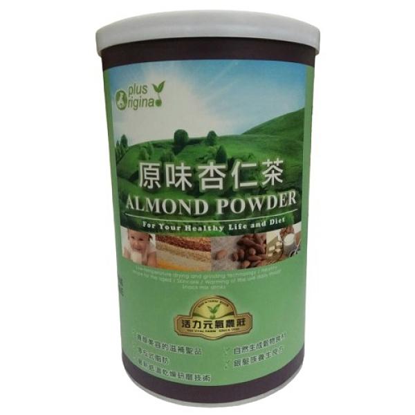 (即期品) 展康 原味杏仁茶 500g/罐 效期至2021.05.05
