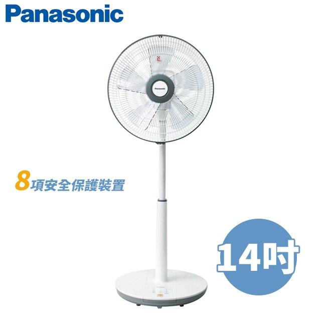 【領券95折無上限】Panasonic國際牌 五葉片微電腦DC直流電風扇【F-S14KM】