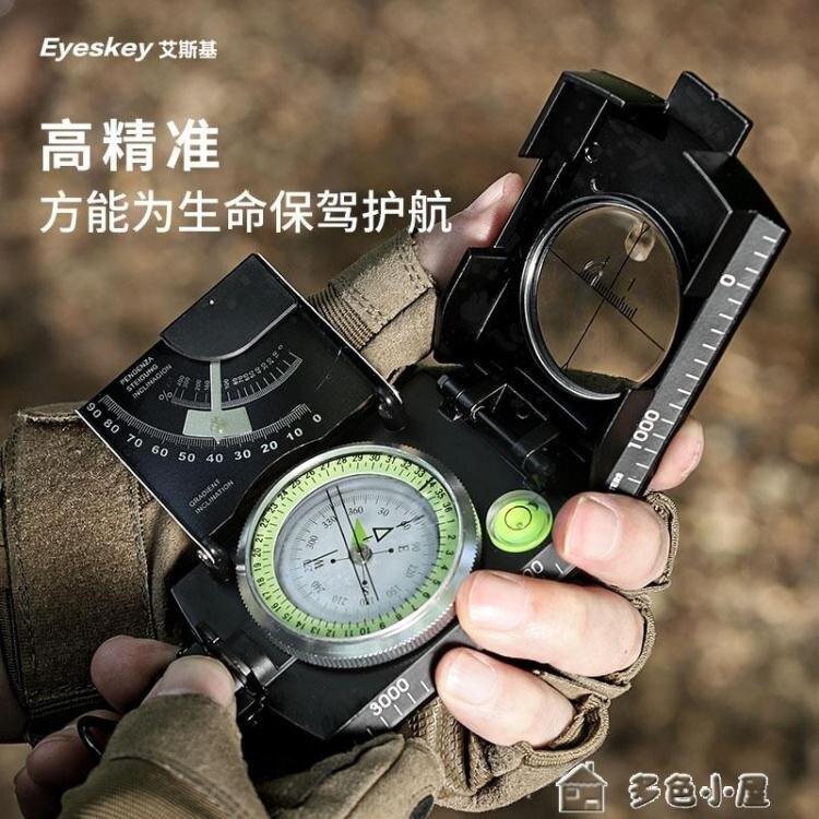 指南針指南針戶外高精度探險定向越野測坡度儀多功能地質羅盤儀指北針
