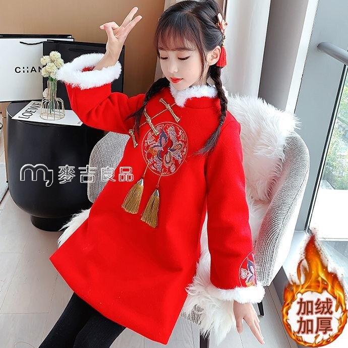 兒童新年衣服拜年服寶寶女童裝中國風漢服過年喜慶新年衣服女童旗袍冬兒童唐裝 快速出貨