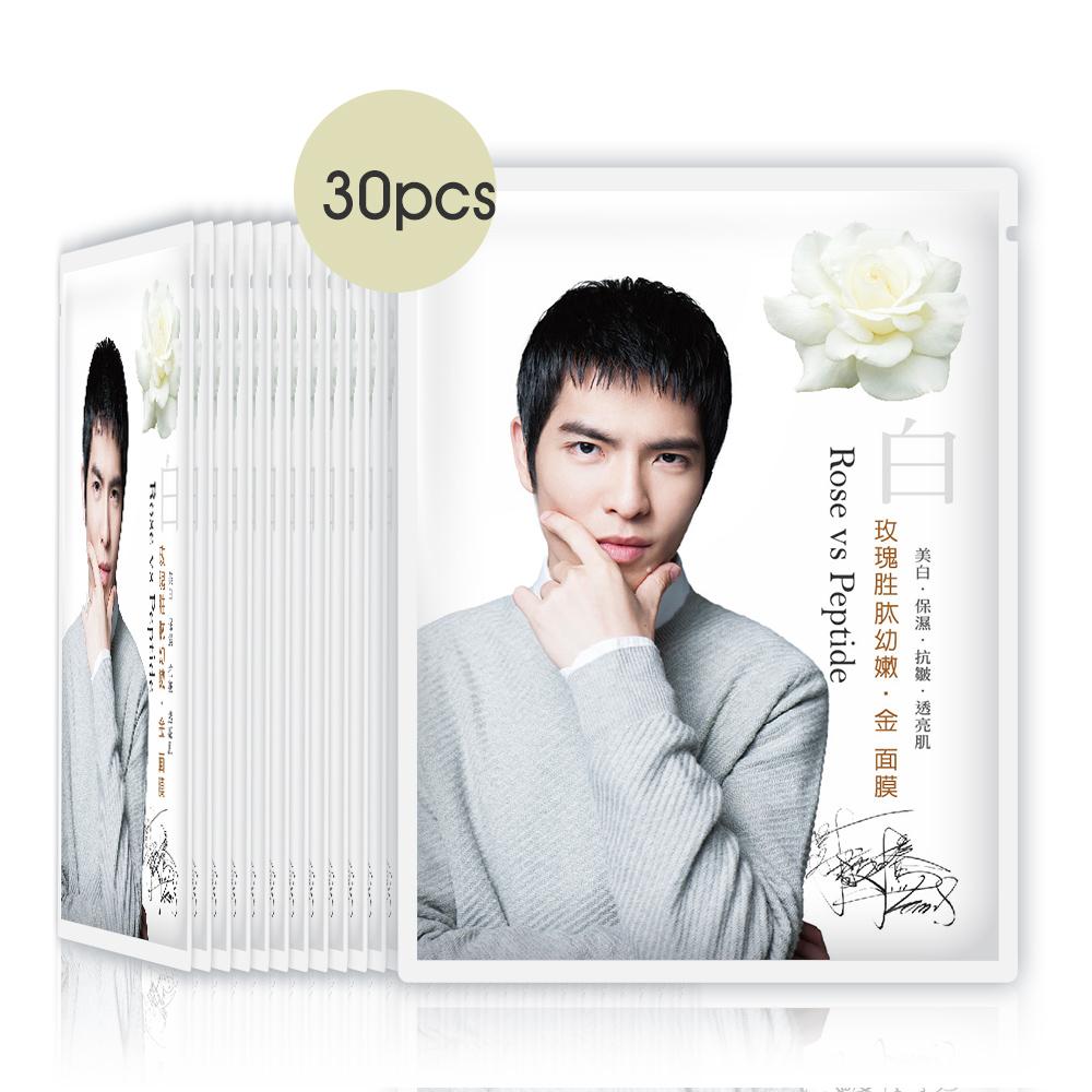 玫瑰胜肽幼嫩。金面膜 (白) 30片【買一送一,數量請記得選2喔】