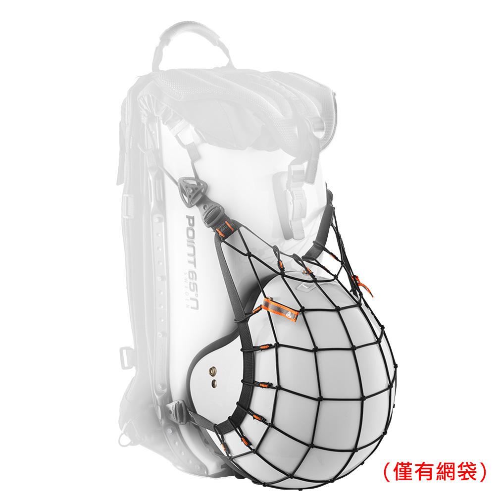 POINT 65°N BOBLBEE 25L 安全帽行李網