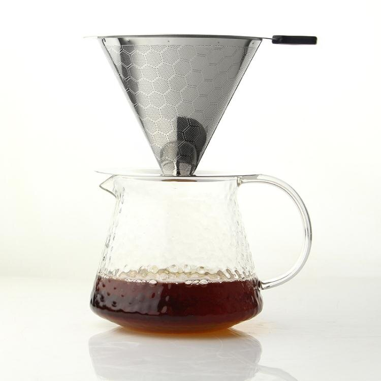 咖啡濾杯 手沖咖啡濾網滴漏式 家用不銹鋼過濾網 免濾紙濾杯1100目