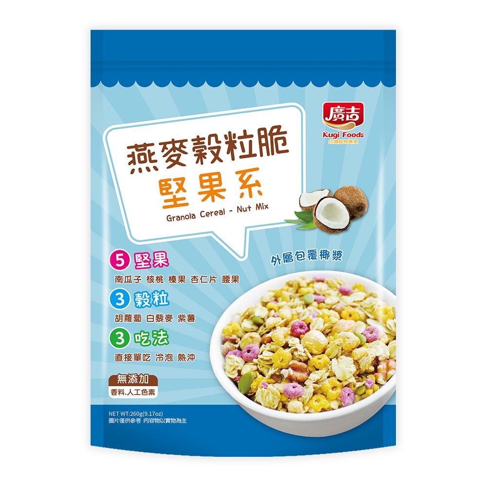 《廣吉》燕麥穀粒脆-堅果系(260g)