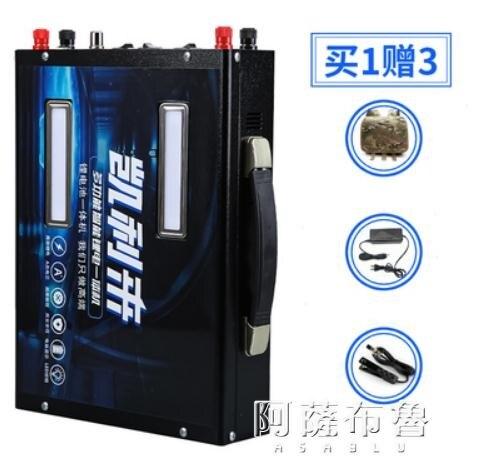 大容量鋰電池 鋰電池12v大容大功率戶外一體機全套超 【簡約家】
