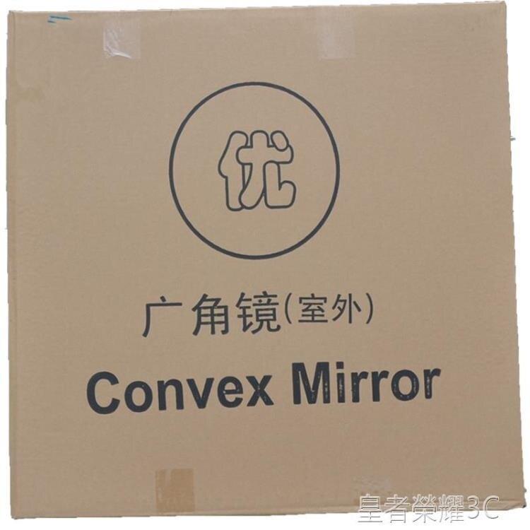 凸面鏡 交通廣角凸面反光鏡路口道路廣角鏡凸球面鏡轉角彎鏡凹凸鏡防盜鏡YTL 走心小賣場