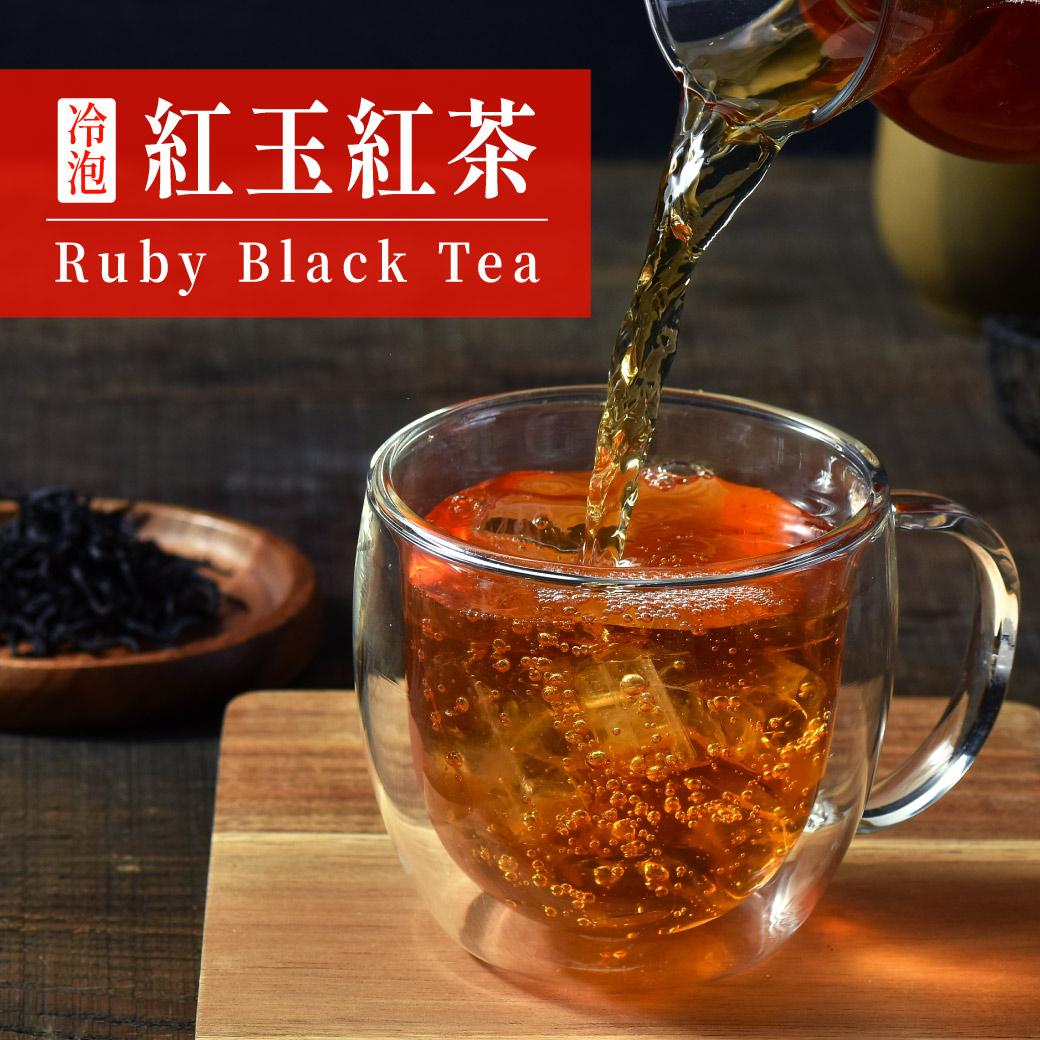 歐可茶葉 D06冷泡茶 紅玉紅茶(16包/盒)