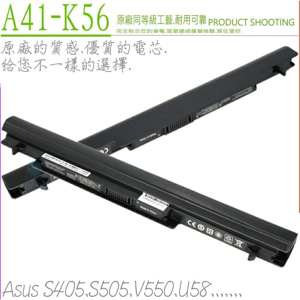 ASUS 電池(保固最久)-華碩 U48,U58,U48C,U48CA,U48CB,U48CM,U58CA,U58CB,A41-K56