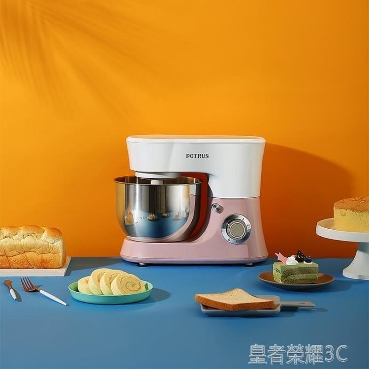 和面機 廚師機和面機家用全自動揉面商用小型多功能攪拌鮮奶AQ 全館折扣