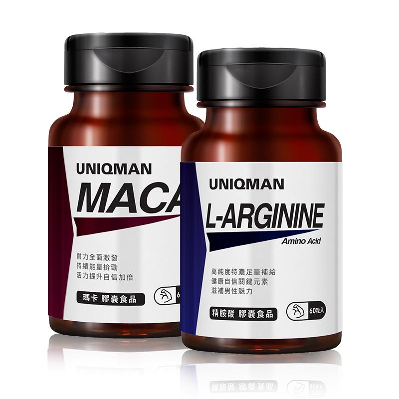 UNIQMAN 巔峰霸主組 瑪卡(60粒/瓶)+精胺酸(60粒/瓶)