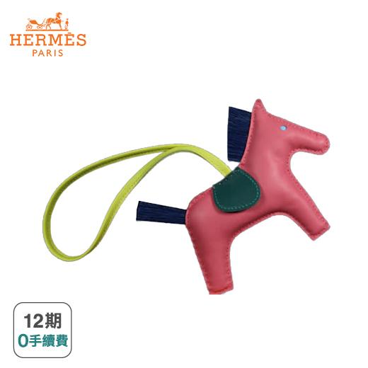 【Hermes】Rodeo horse celest MM 粉紅小馬藍色鬃毛吊飾 (商品尺寸: 全長 約25.1CM / 小馬長 約11CM X 寬 約7.5CM X高 約2.5CM )