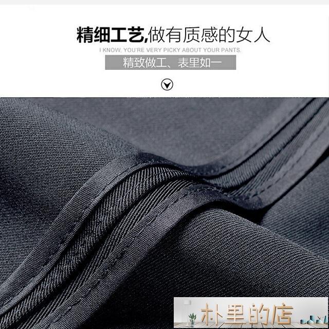 西裝褲 西裝褲夏黑色直筒褲上班職業顯瘦正裝工作褲工裝高腰薄款西褲女
