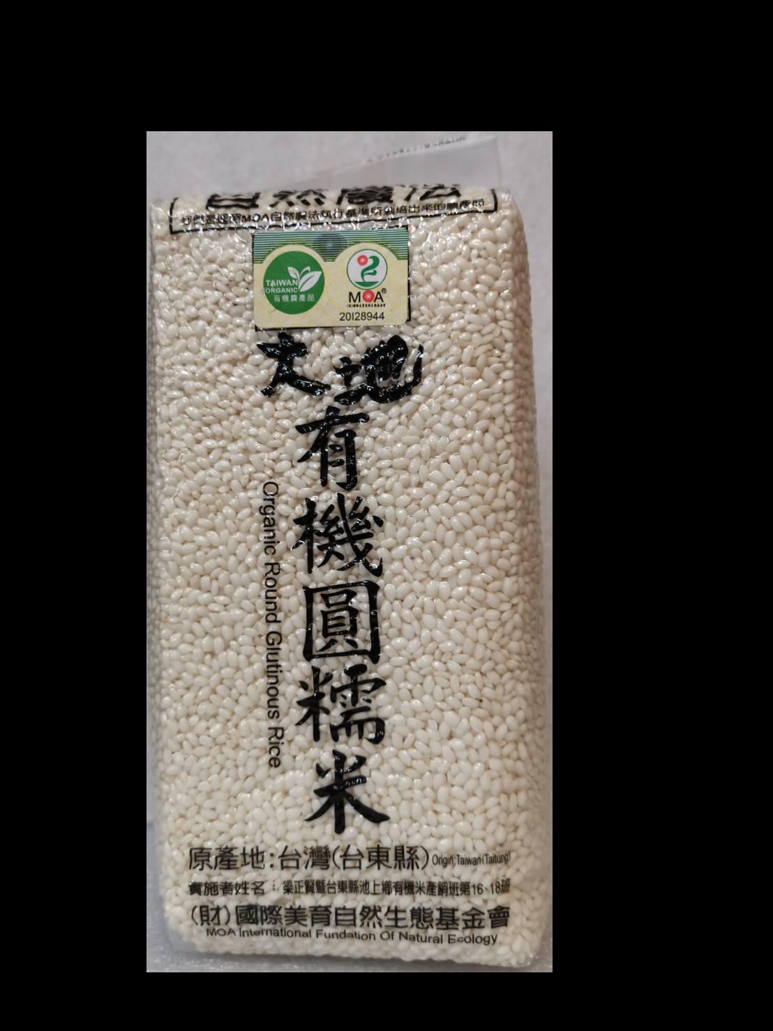 大地有機圓糯米      1.5公斤+1.5%