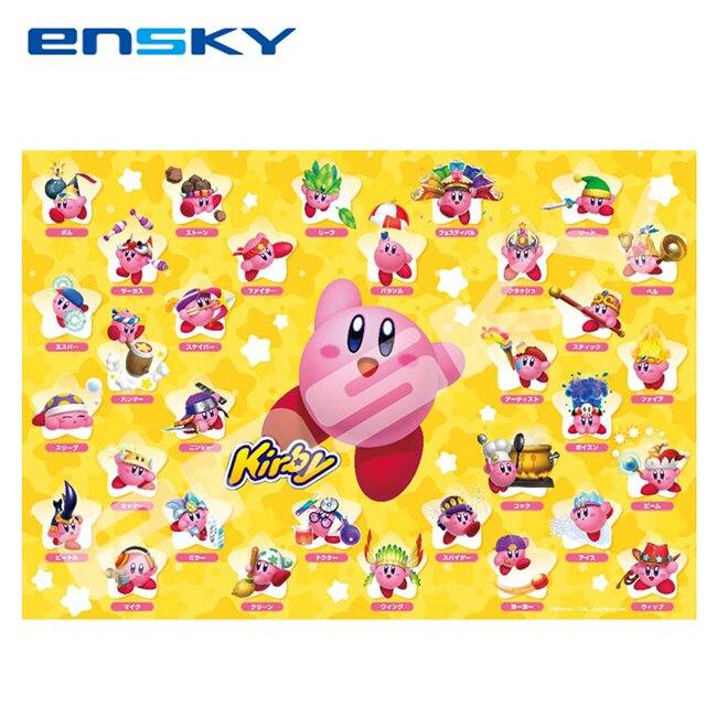 【日本正版】星之卡比 複製能力大集合 拼圖 1000片 日本製 益智玩具 複製能力大圖鑑 卡比之星 Kirby - 507213