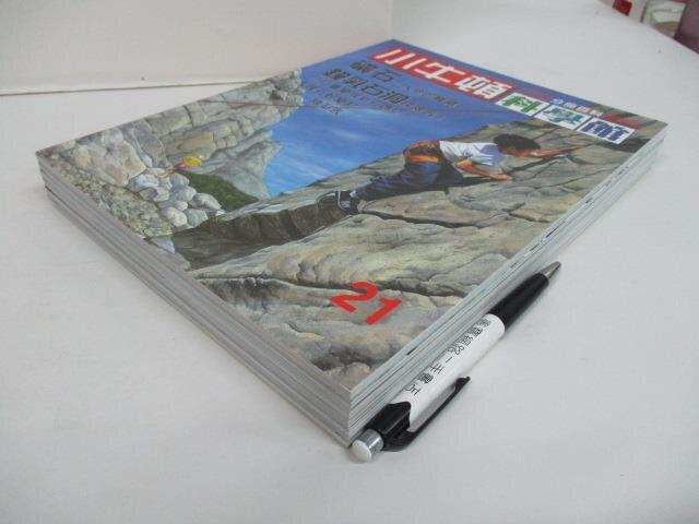 【書寶二手書T9/少年童書_EDE】小牛頓科學館_21~30冊間_共6本合售_鐘乳石洞