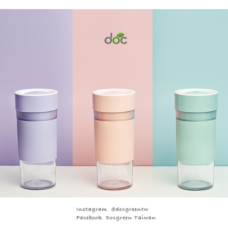 奧地利 DOC Green Cup 隨身果汁輕享杯/隨行果汁機 (雙電池超長續航 可打冰沙)