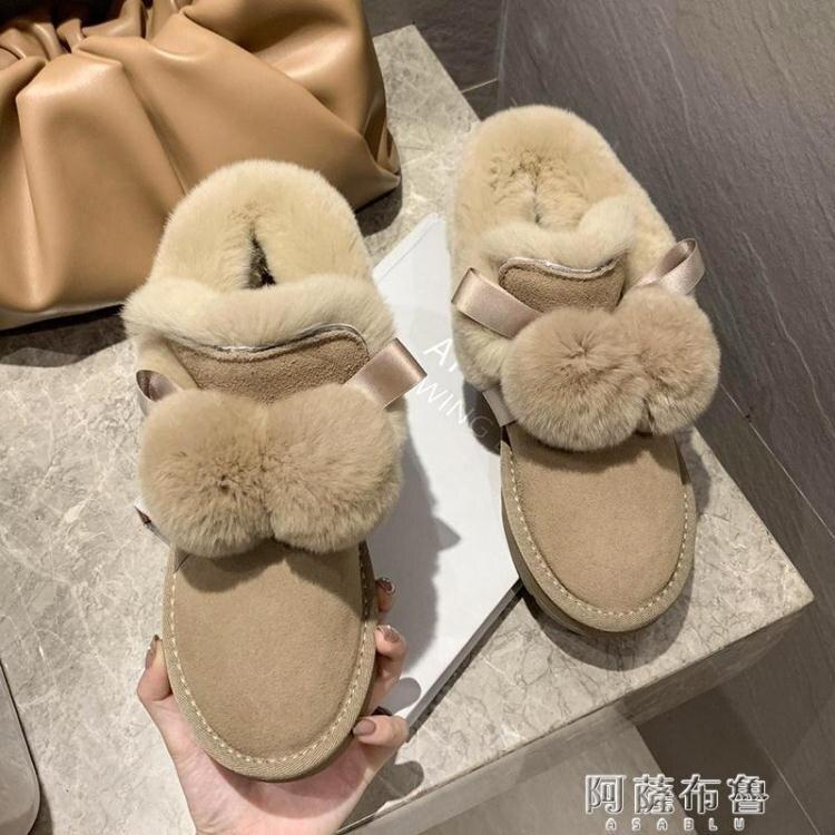 雪地靴 冬季新款雪地棉一腳蹬學生百搭雪地靴女時尚厚底加絨鞋子棉鞋-免運-【(如夢令感恩回饋-新年好物)】