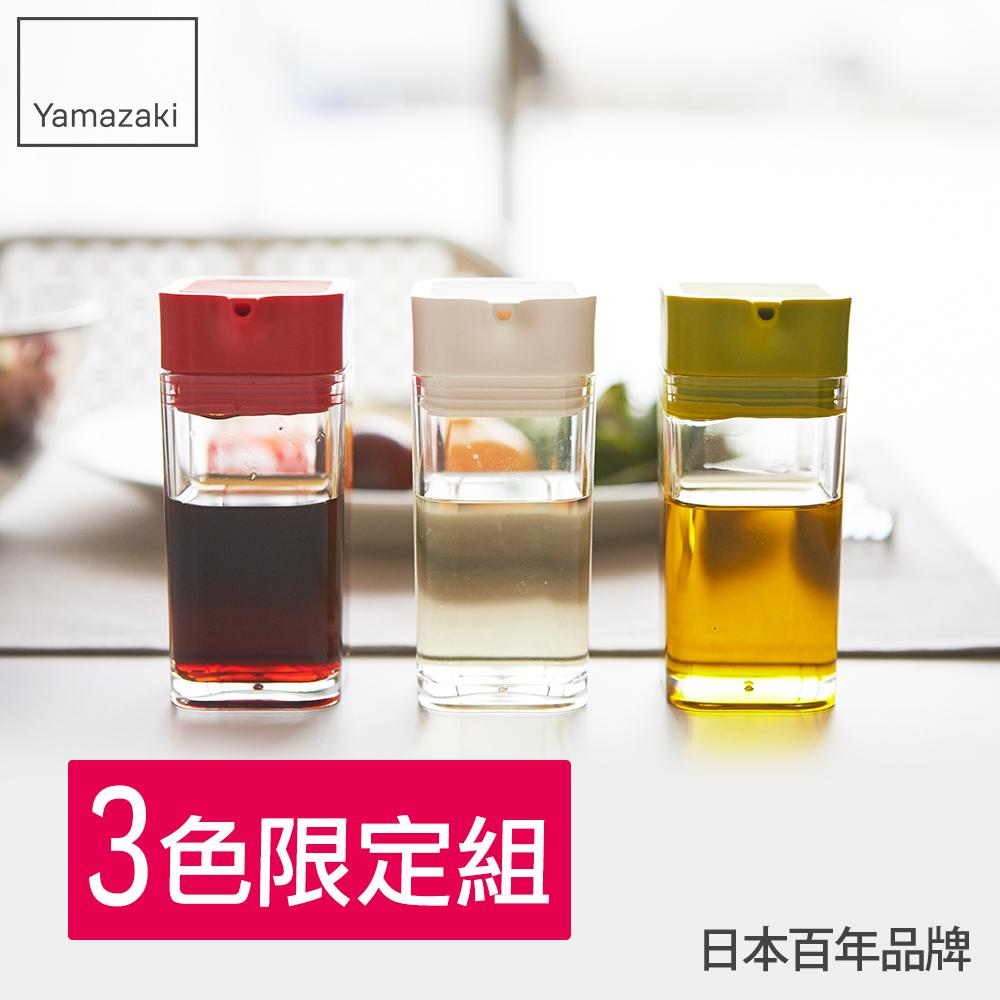 【超值優惠】AQUA可調控醬油罐-3入(白、綠、紅各1)/限量搶購/買越多省越多