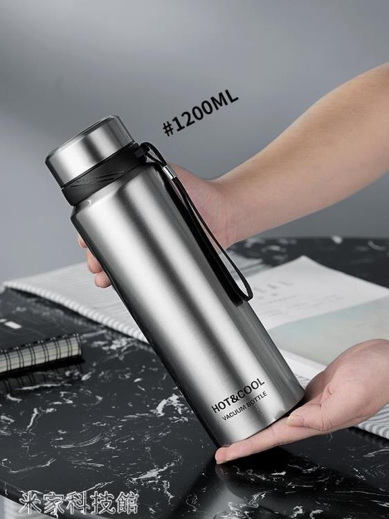 保溫杯 保溫杯304不銹鋼水杯女男士便攜大容量高檔學生簡約泡
