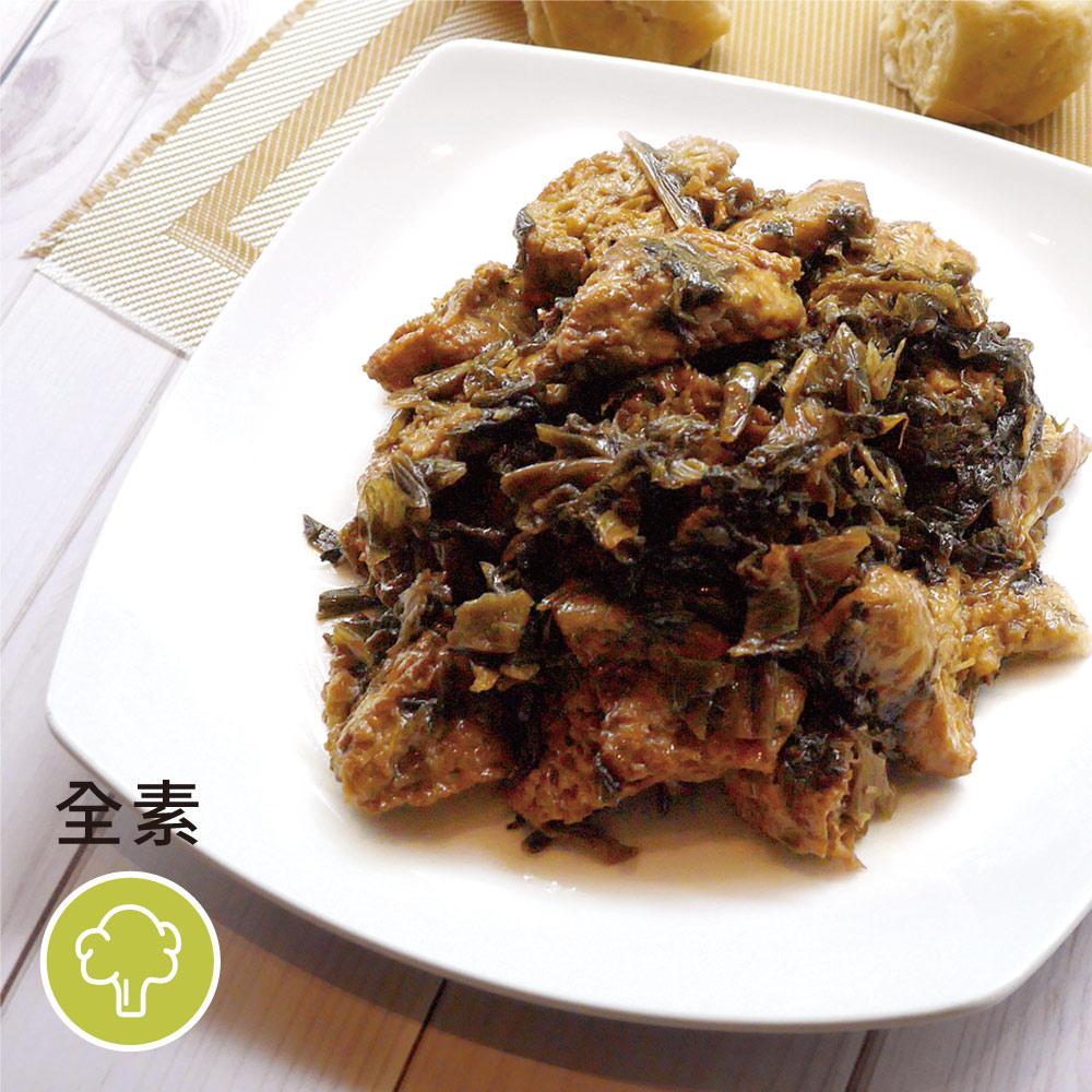 [品盛悅素軒]梅乾燜烤麩  (500g)