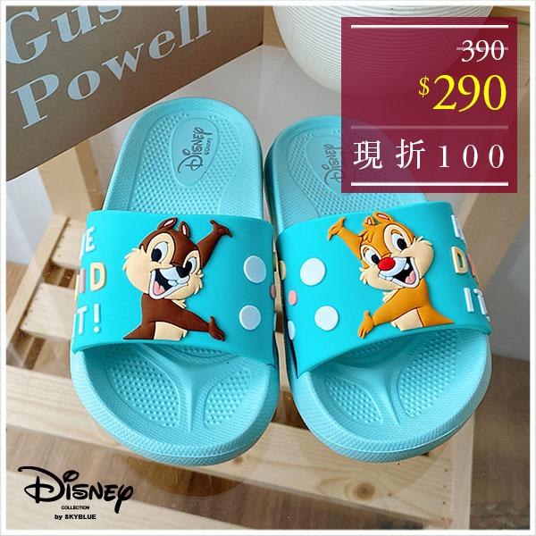 天藍小舖-迪士尼系列奇奇蒂蒂款兒童輕量防水拖鞋-單1款-$390【A27270167】
