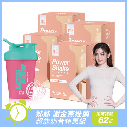 【M2輕次方】超能奶昔-榛果可可超值4盒組(贈-限量搖搖杯粉綠)