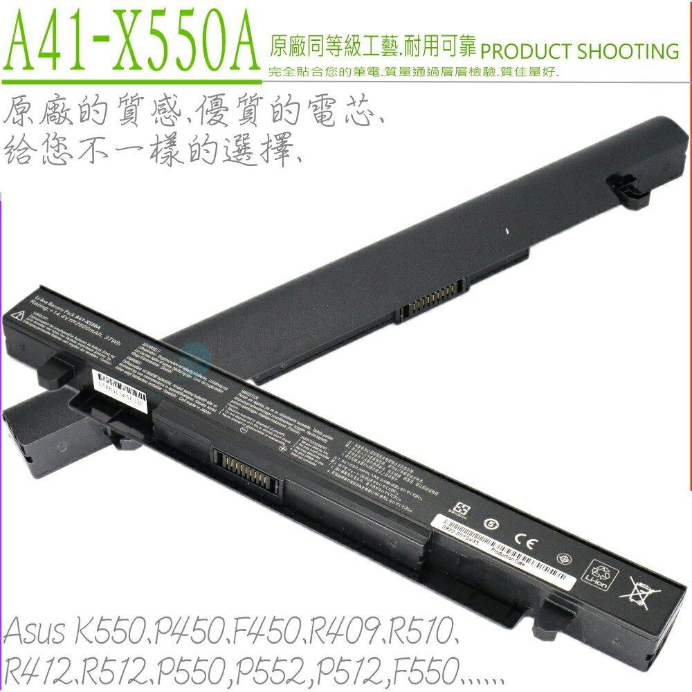 ASUS 電池(保固最久)-華碩 F550LA,F550LB,F550LC,F550V,F550VB,F450LB,F450LC,F450VB,F450VE,F550CA