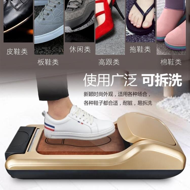 鞋套機 新款鞋套機家用全自動一次性鞋套智能鞋模機客廳 【簡約家】