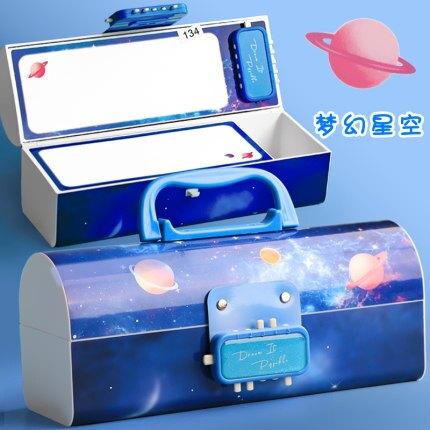 密碼筆盒女小學生帶密碼鎖可愛ins日系創意網紅大容量簡約兒童收納多功能一年級幼稚園學霸雙層文具盒鉛筆盒『xxs12245』