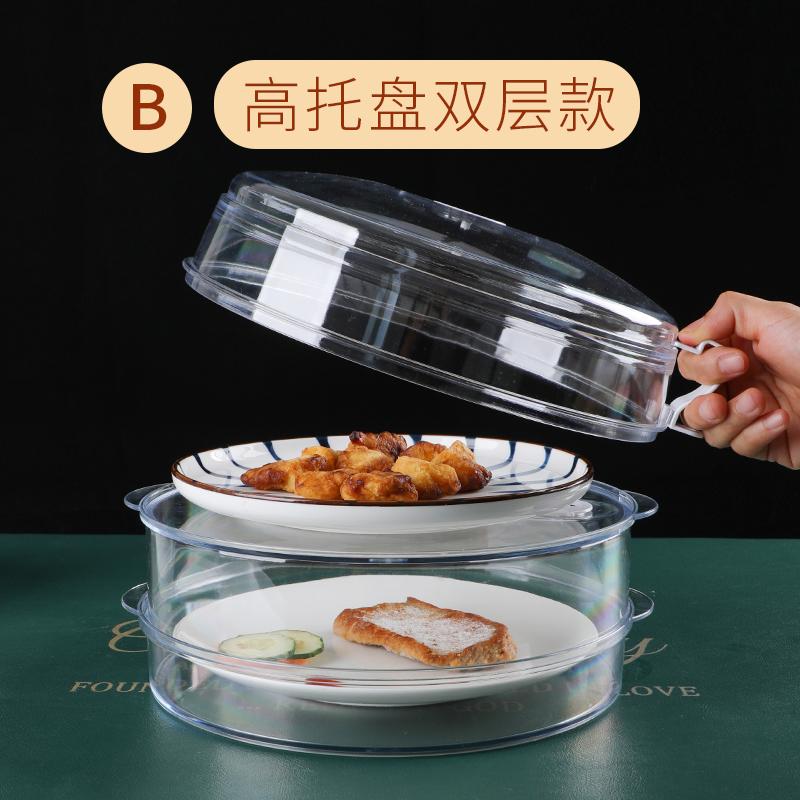 微波爐防濺蓋 微波爐罩子防油濺通用耐高溫剩菜收納盒防濺蓋熱菜蓋子加熱專用蓋 廚房用品