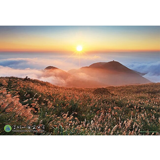 【P2 拼圖】風景系列 陽明山國家公園-大屯夕照(300pcs)(38x26) HPY0300S-002