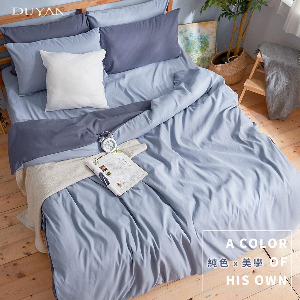 床包被套組(薄被套)-雙人加大 / 舒柔棉四件式 / 愛麗絲藍床包+雙藍被套 台灣製
