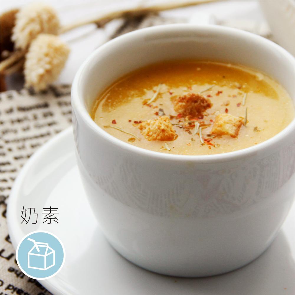 [素日子]精燉南瓜濃湯(300g/包)