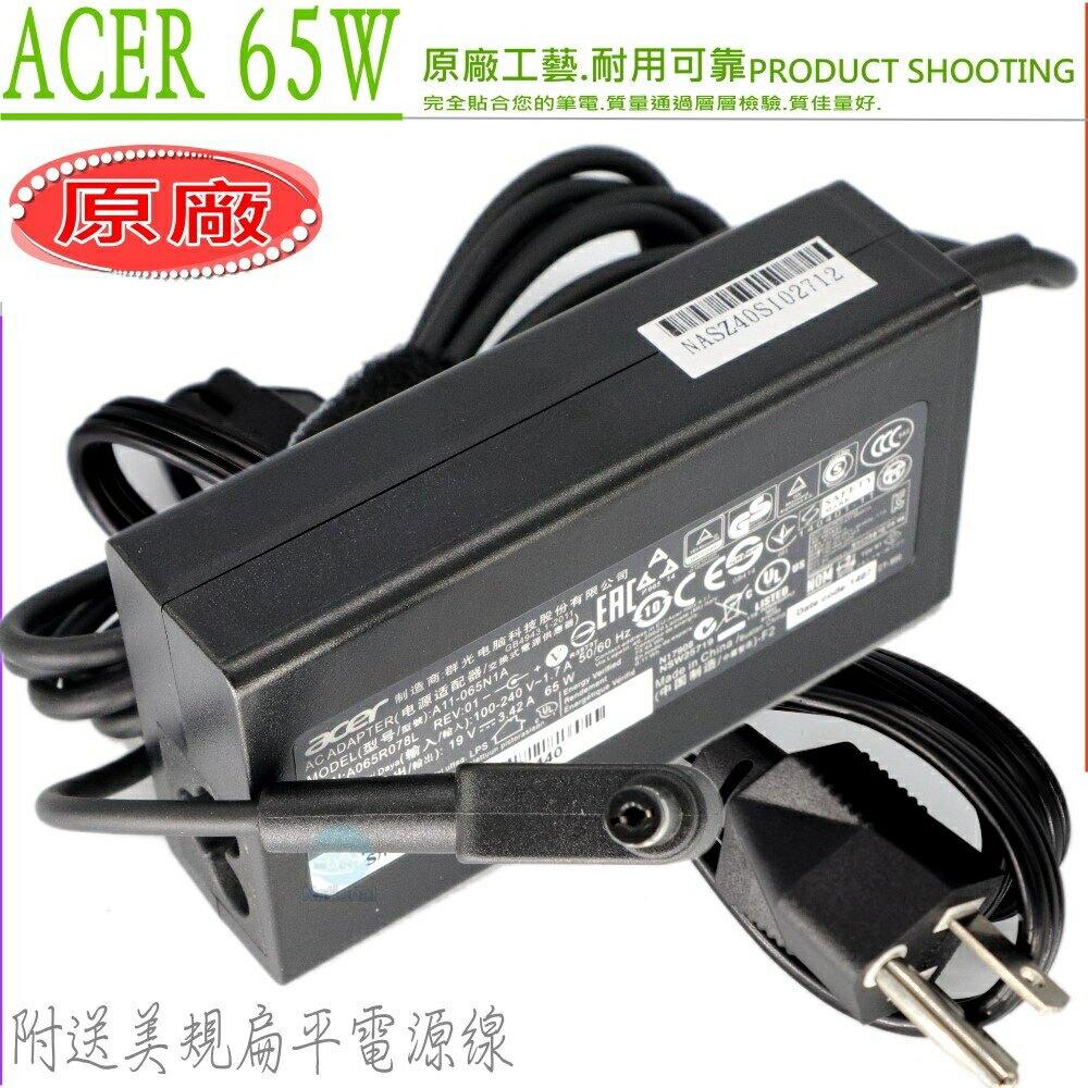 ACER 19V 65W (原廠薄型)充電器-3.42A,6530,6920,6930,6935,6940,7000,7100,7200,7520,7530,PA-1650-02,TMP453,TMP