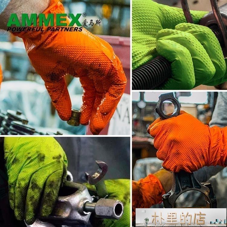 勞保手套 一次性加厚防滑耐磨貼手食品加工機修耐油勞保丁腈橡膠手套