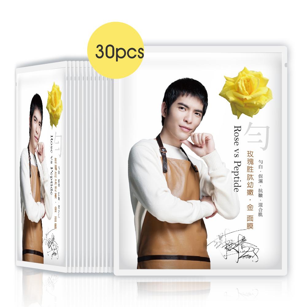 玫瑰胜肽幼嫩。金面膜 (勻)30片【買一送一,數量請記得選2喔】