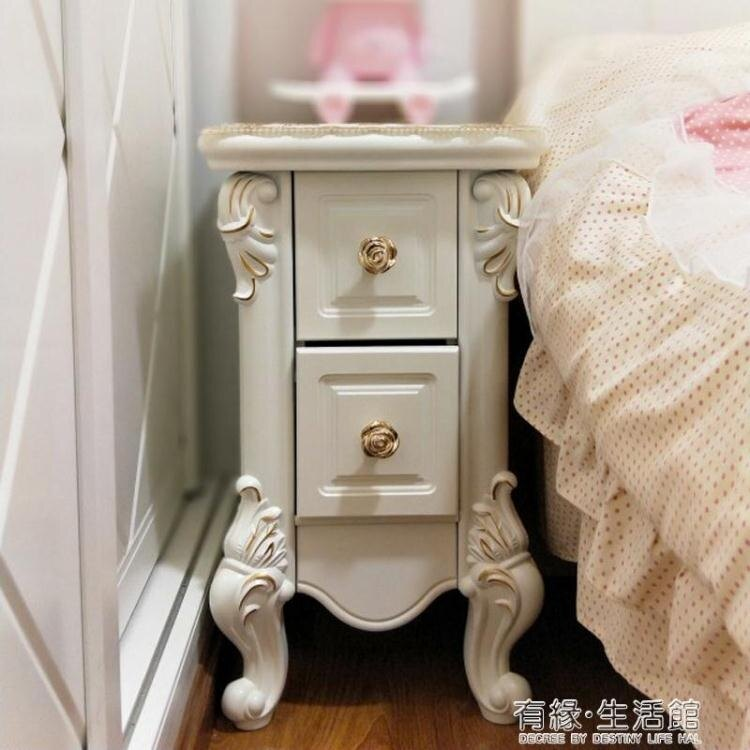 歐式迷你床頭櫃簡約窄儲物櫃小床邊櫃收納櫃二抽小櫃子田園電話桌 閒庭美家
