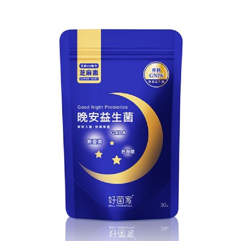 [好菌家] 晚安益生菌 (60g/袋) (奶素)