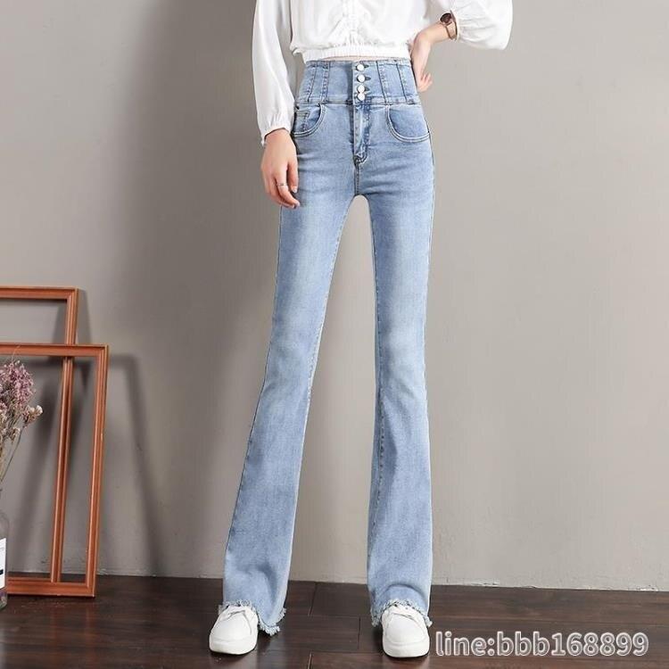喇叭褲 微喇叭牛仔褲女長褲新款超高腰收腹顯瘦寬鬆闊腿夏季薄款九分 -盛行華爾街
