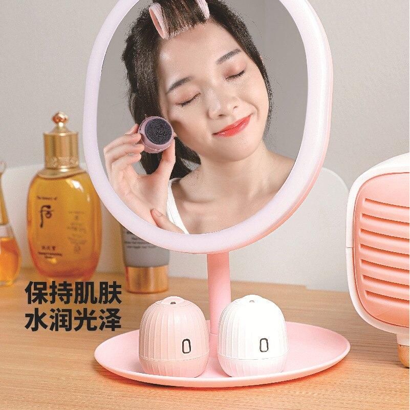 白色充電身體無線補水美容臉部美顏補水儀便攜13e補