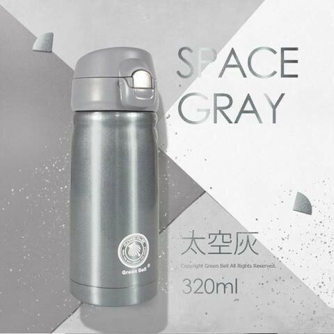【綠貝GREEN BELL】316不鏽鋼陶瓷彈蓋隨身保溫杯320ml  灰/粉/藍/黑
