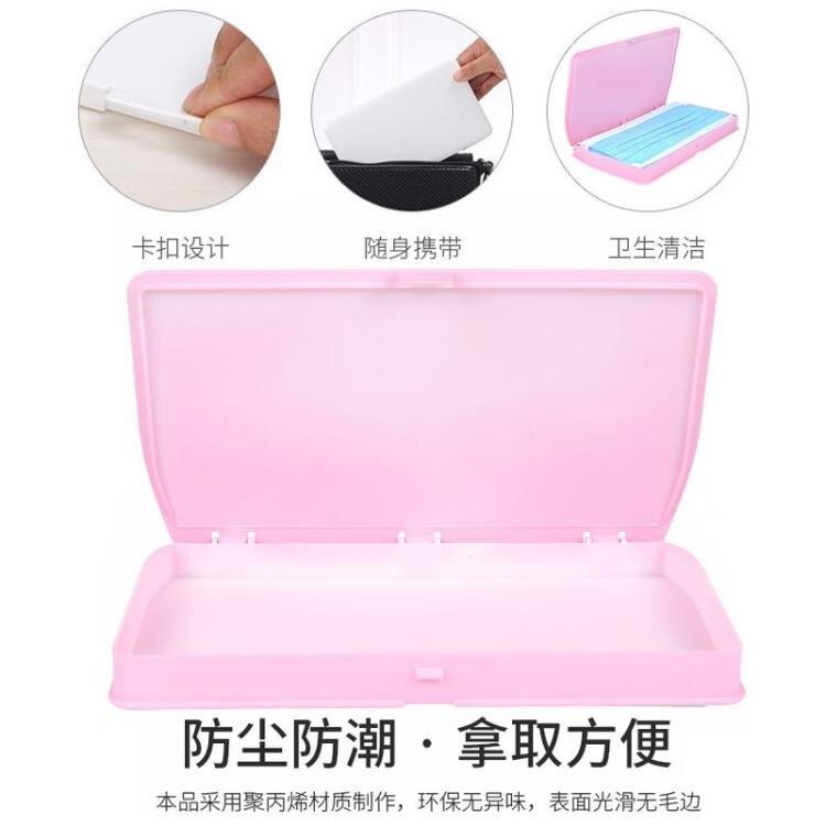 口罩收納夾彩色暫存夾隨身的口罩收納盒防塵盒便攜卡扣式口鼻罩盒--品質保證