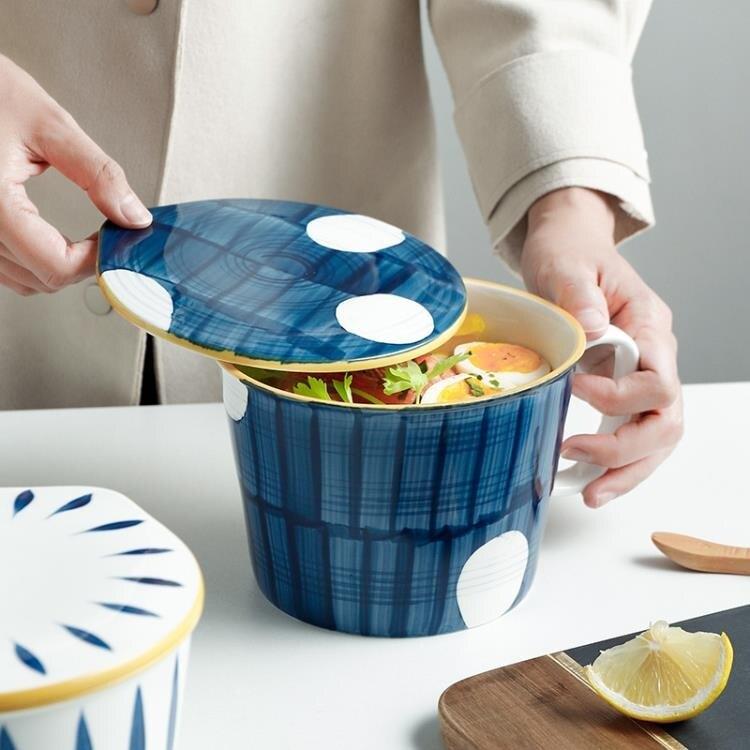 網紅手繪陶瓷碗日式泡面碗湯杯創意拉麵蓋碗北歐風6寸帶柄早餐套 ciyo黛雅