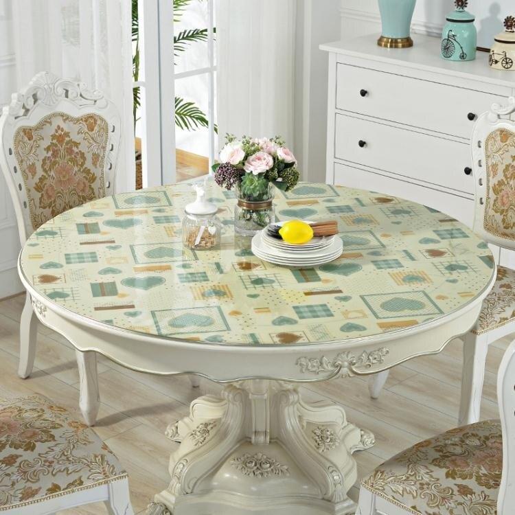 圓形桌布防水防油pvc透明板圓桌布圓桌桌墊水晶墊桌巾 AT