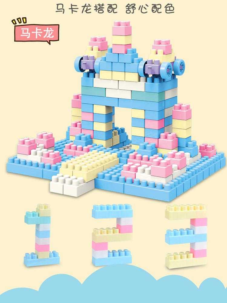 積木拼裝顆粒 兒童大顆粒積木拼裝3歲2大號塑料6男孩拼圖4智力動腦玩具【MJ9461】