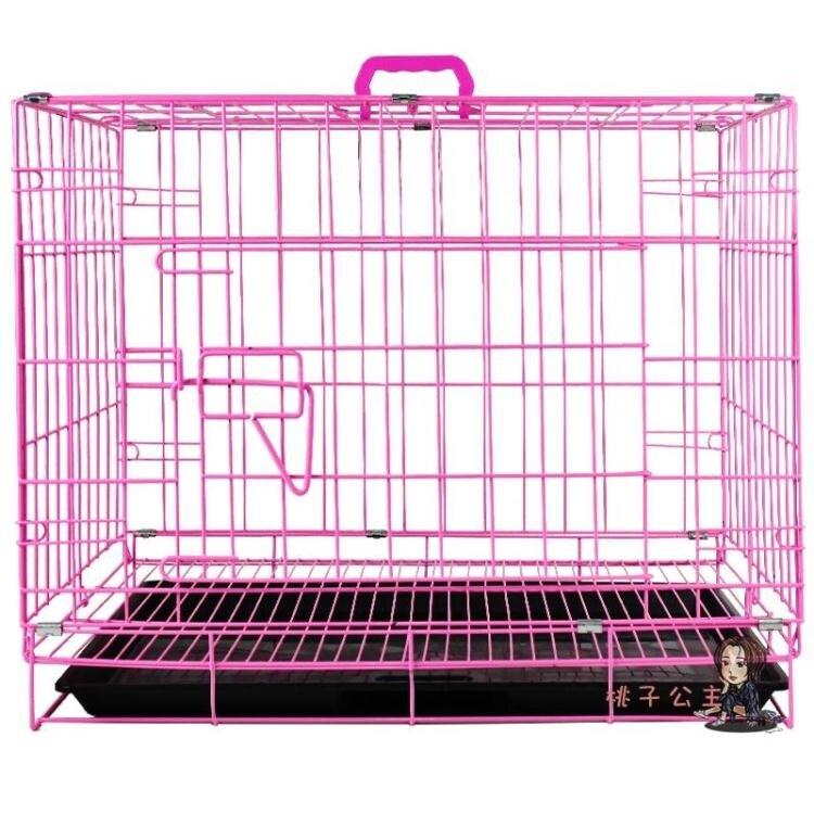 寵物籠 子貓舍貓籠家用室內鐵絲籠加粗別墅貓咪狗籠子大小型犬用品T